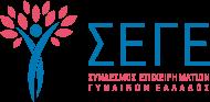 Σύνδεσμος Επιχειρηματιών Γυναικών Ελλάδος (ΣΕΓΕ)